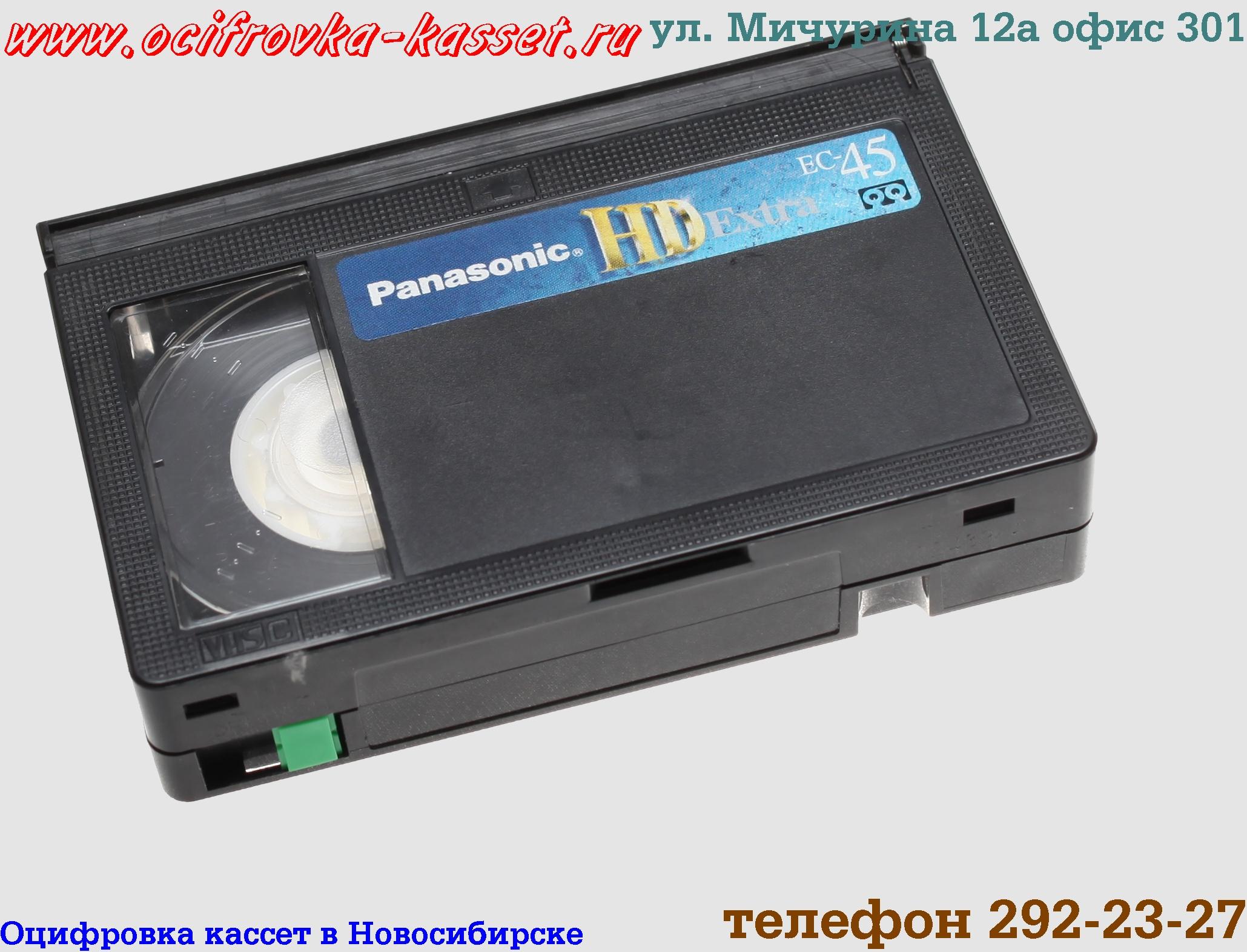 оцифровка vhs Запись с видеокассеты на DVD, флешку или жесткий диск в.